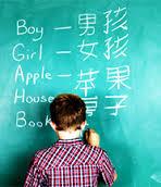 İki Dil Biliyorsanız Şanslısınız!