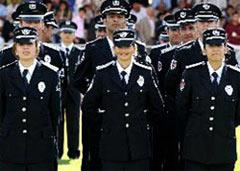 2008 Emniyet Genel Müdürlüğü Polis Akademisi Başkanlığı Polis Meslek Yüksekokulları Öğrenci Adaylığı Sınavı sonuçları