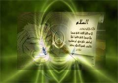 Allah'ın isimlerini zikretmek hayatı kolaylaştırıyor