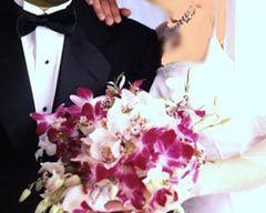 Siz Hiç Böyle Düğün Davetiyesi Gördünüz mü?