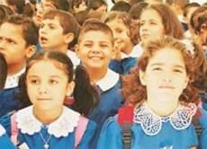 filistinliler için okullarda saygı duruşu