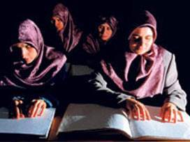 İslamın Engellilere Bakışı