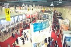 İstanbul Özel Eğitim Günleri Fuarı Başladı