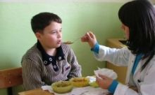 Sivas Otistik Çocuklar Eğitim Merkezi
