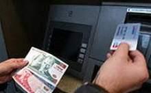 Fark Etmeden Bankalara Borçlanabilirsiniz!