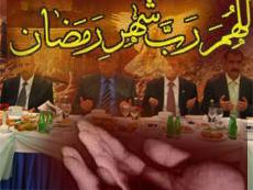 Ramazan, Megalomalıktan Uzak Tutar