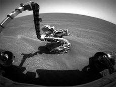 Mars'ın merkezine seyahat başladı