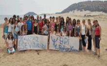 Kıbrısta Psikoloji Bahar Kampı Gerçekleştirildi.
