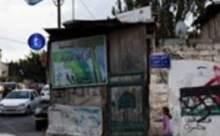 İsrail mahallelerindeki psikolojik savaş