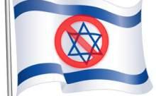 Türkiye Megaloman, İsrail otistik Bir Devlet