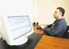 Görme Engelliler İçin İnternet Sitesi