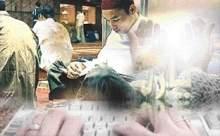 Sanal Bağımlılık ve İslami Sohbet Siteleri