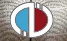 AÖF Bütünleme Soruları Eylül 2012