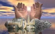 Kaygı Bozukluklarının Panzehiri: Tevekkül ve Dua