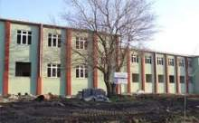 Balkan Ruh Sağlığı ve Hastalıkları Hastanesi