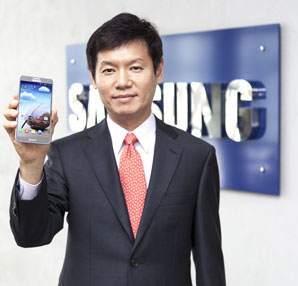 Samsung Galaxy Note 3 Türkiyede!