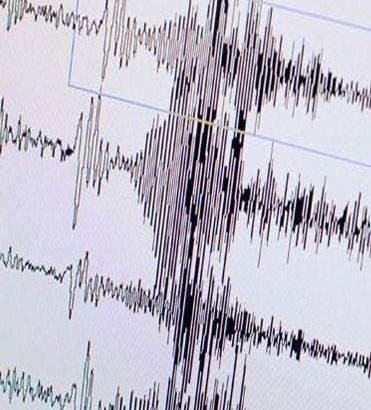 7.8 Büyüklüğünde Deprem Oldu