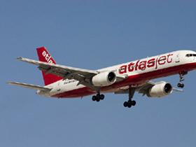 Uçak Kazası Fobiyi Tetikledi