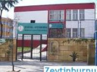Türk Eğitim-Sen'den RAM Müdür Atamalarına İttiraz