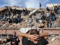 Deprem ve Travma Dokümanları - 30 Dosya